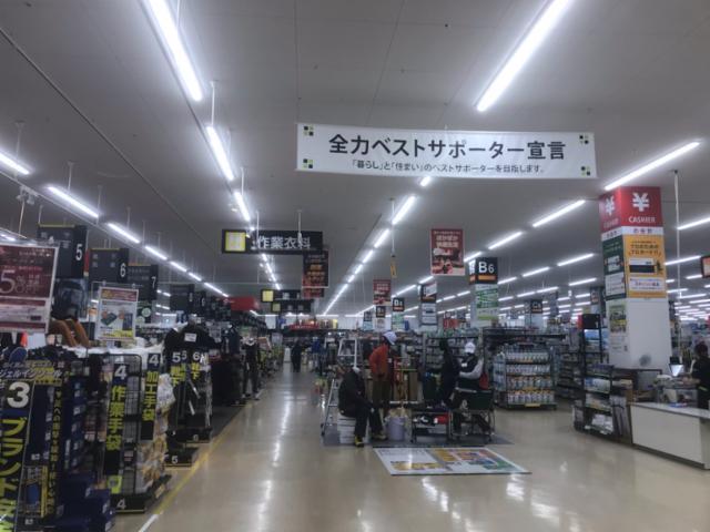 ロイヤルホームセンター 豊中店の画像・写真