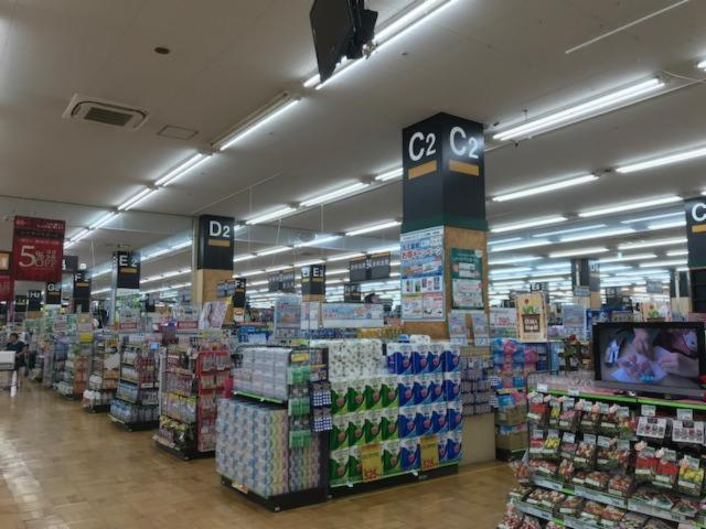 ロイヤルホームセンターキセラ川西店の画像・写真