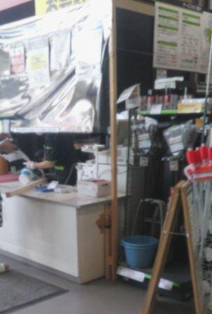 ロイヤルホームセンター千葉店の画像・写真